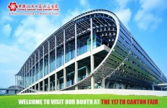 117th Canton Fair Special Attention KMEC Wheat Flour Milling